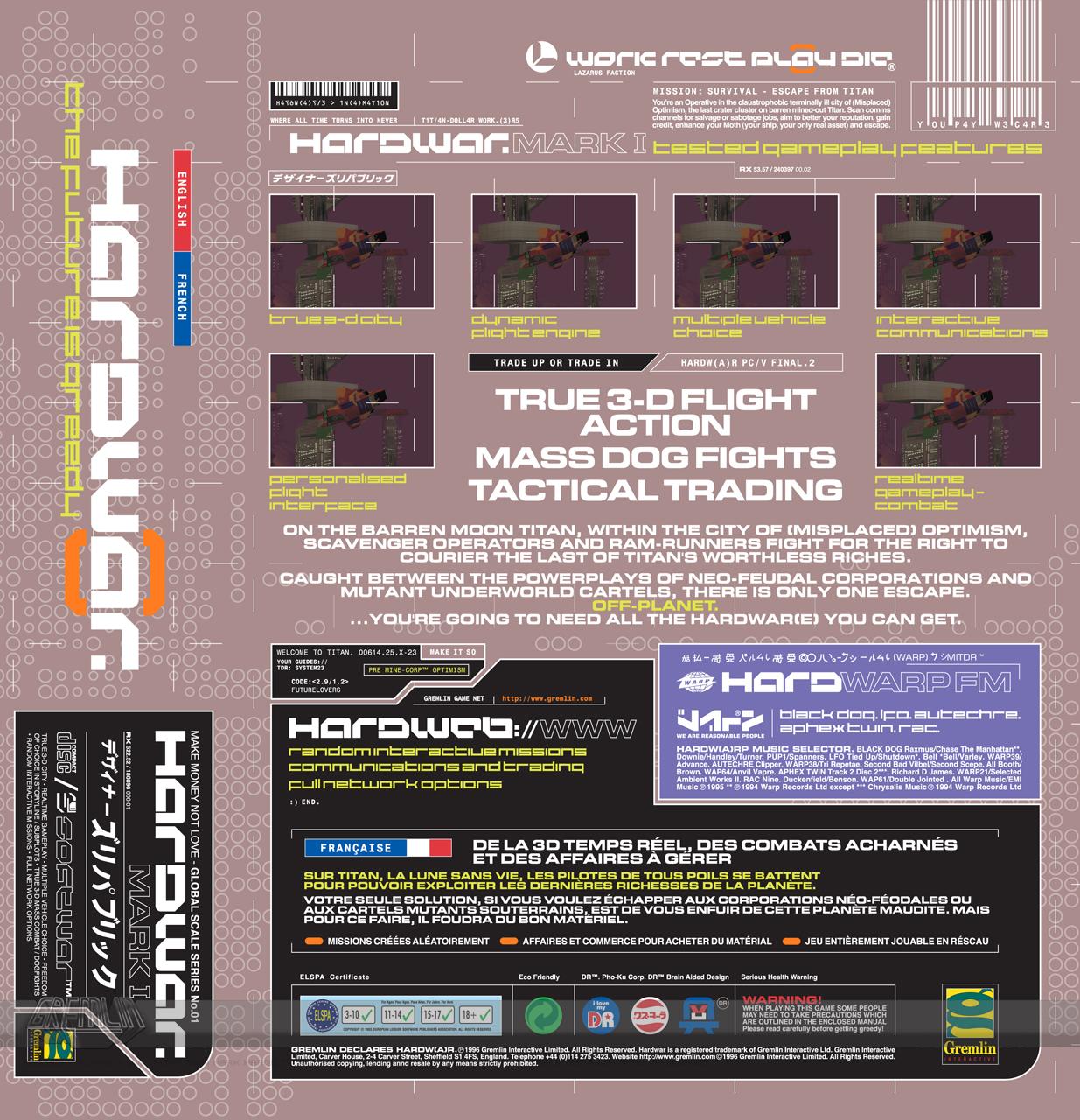 Hardwar (TDR)