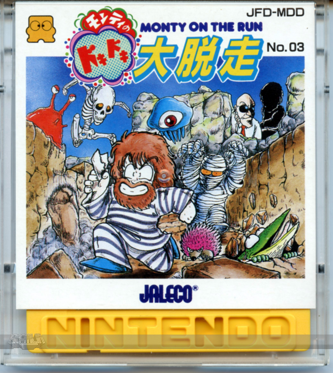Monty on the Run – Famicom Disk System