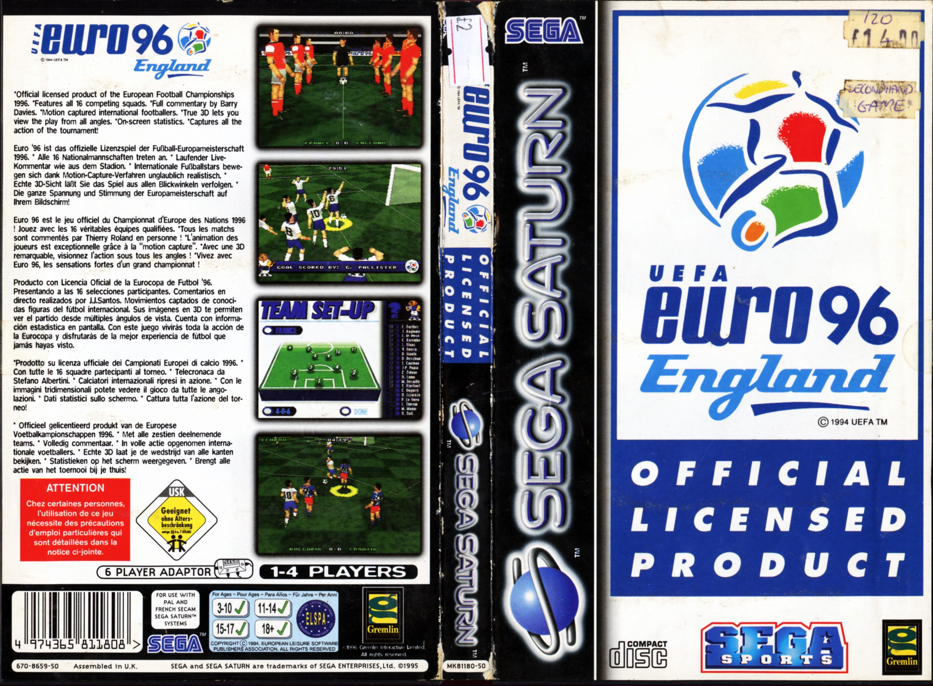 UEFA Euro 96 England (Sega Saturn)