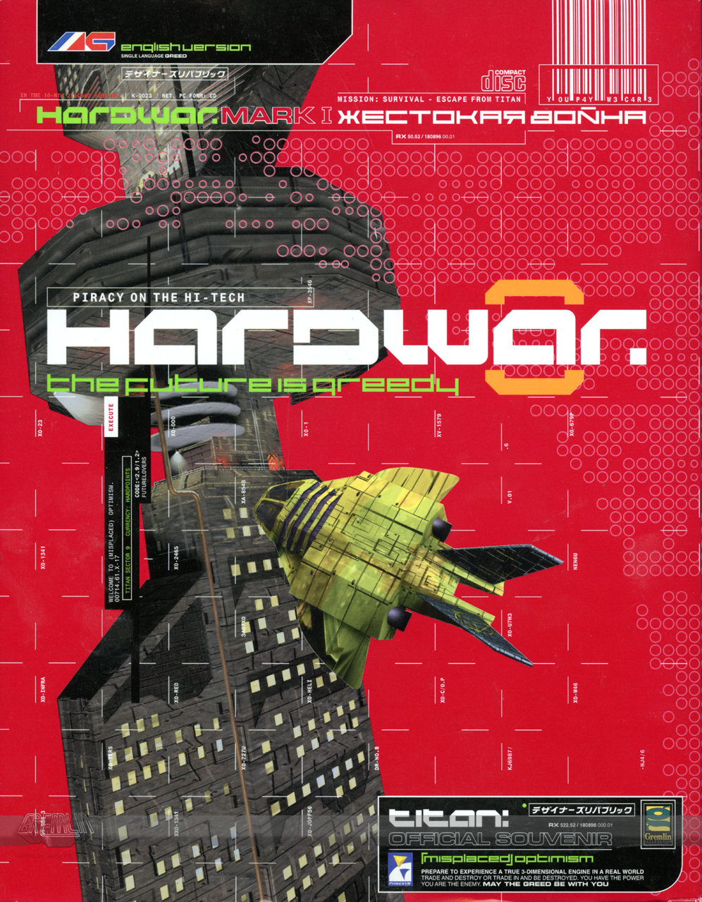 Hardwar – QA Commentary